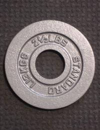 RAGE CAST IRON PLATE